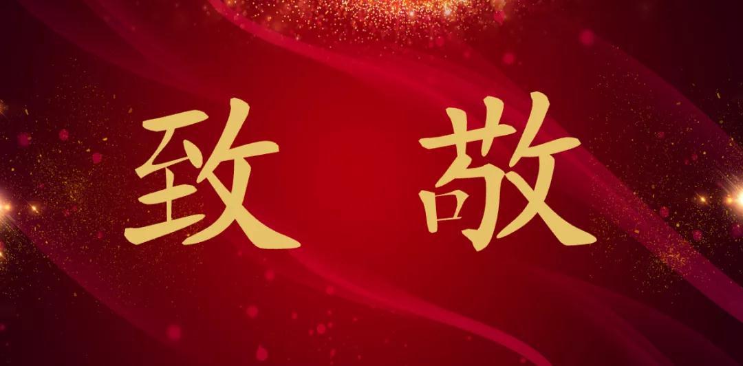 """【喜讯】盟员吴冬云荣获民盟中央 """"民盟社会服务工作先进个人""""称号"""