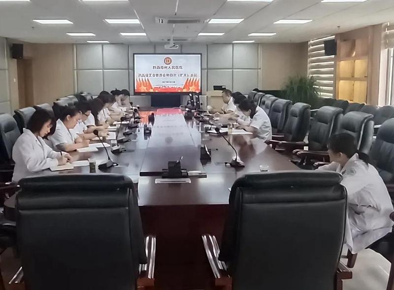 州雷电竞平台雷电竞地址召开第五届工会委员会第四次(扩大)会议