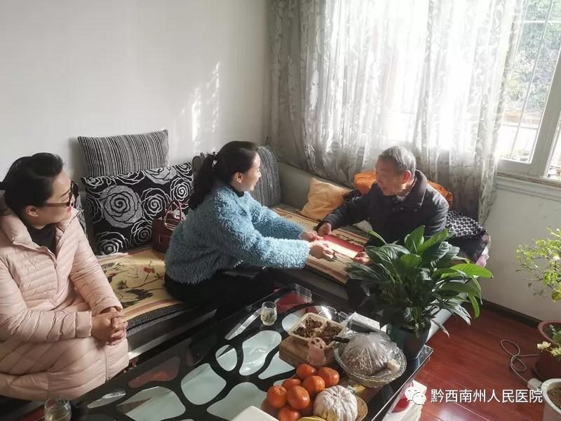 院党政领导走访慰问了离退休老同志(图文)