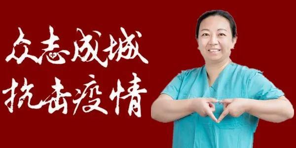 """【喜讯】我院熊方家庭荣获全国抗疫""""最美家庭""""殊荣(图文)"""