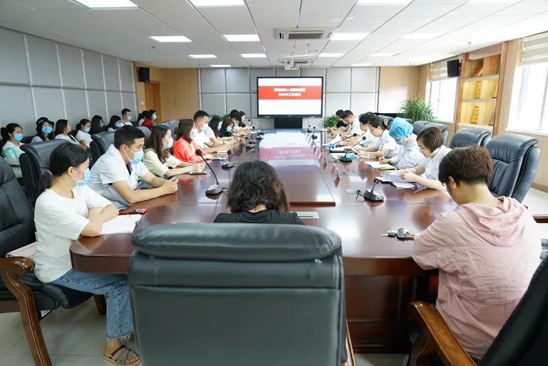 LOL雷电竞雷电竞平台雷电竞地址团委召开2020年度工作会议(图文)