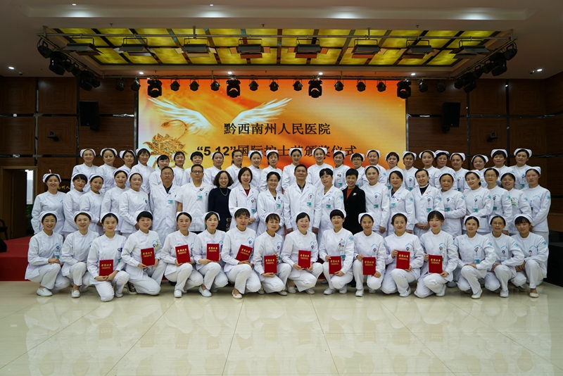 """我院举办纪念""""5.12""""国际护士节护理品管圈成果大赛"""